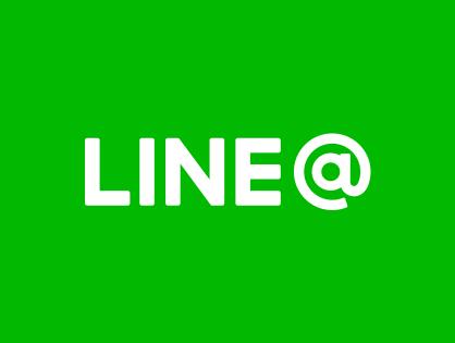 Tips dan Trik Balas Otomatis pada Aplikasi LINE@ (at)
